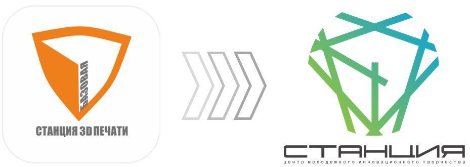 Лого Станции трёхмерной печати превратился в лого ЦМИТ