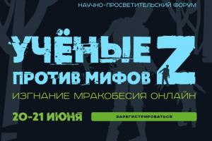 52358[1]